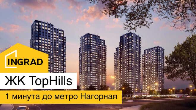 Квартиры со скидкой до 971 тыс. рублей Роскошные террасы с видами